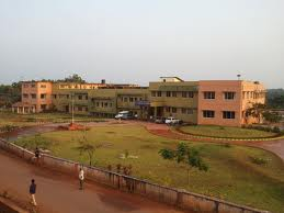 Bearys Institute of Technology Building
