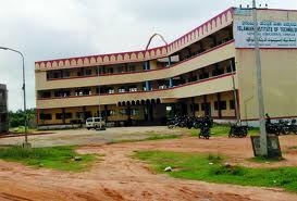 Islamiah Institute of Technology Building