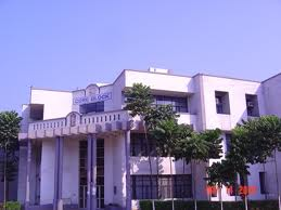 Bengal College of Engineering & Technology Building