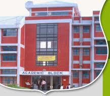 Bhagwant Institute of Technology Building