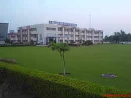 Bhai Gurdas Business School Building
