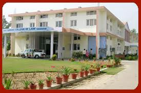 Bhai Gurdas College of Law Building