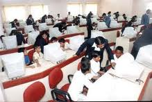 Bharat Vidyapeeth University - College of Physical Education Class Room