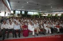 Bharat Vidyapeeth University - College of Physical Education Hall