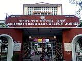Jagannath Barooah College Building