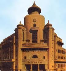 Bhartiya Vidya Bhavan Building