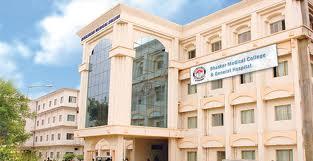 Bhaskar Medical College Building