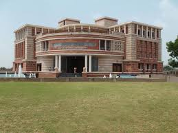 Jaipur National University Campus