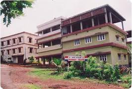 Jamiya Salafiya Teacher Training Institute Building