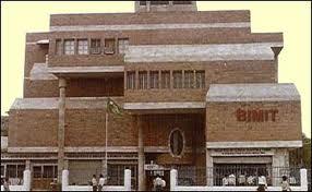 Bhubaneswar Institute of Management & Information Technology (BIMIT) Building