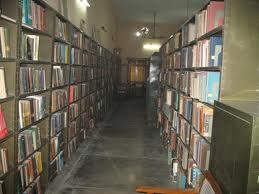 Janga Gandhi Memorial Degree College Library
