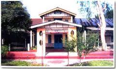Bihpuria College Building