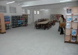 Birla Institute of Technology, Mesra Library