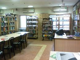 Birla School of Management (BSM) Library