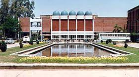 Jawaharlal Nehru Medical College Aligarh Building