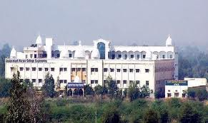 Jaya Prakash Narayan College of Eningeering Building