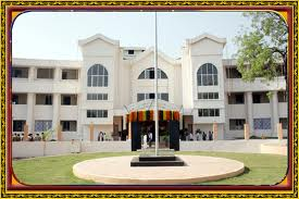 Bombay Veterinary College (BVC) Building