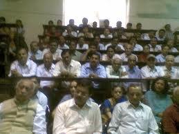 Bombay Veterinary College (BVC) Hall