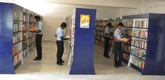Jei Mathaajee College of Engineering (JMCE) Library