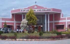 JSS College of Arts, Commerce and Science Building