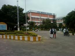 JSS Medical College Campus