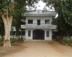K R Bellad Arts and Commerce College Building