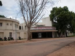 K S School of Business Management Building