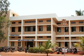 K. L. E. Society's College of Engineering Building