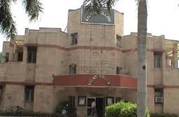 Kalindi College Building