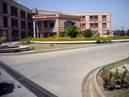 C. U. Shah College of Engineering & Technology Building