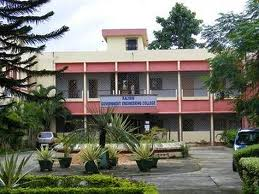 Kalyani government engineering Building