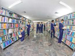 C.M.S. College of Engineering Library