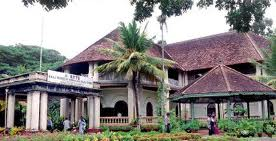 Kerala Institute Tourism and Travel Studies (KITTS) Building