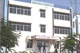 Kesar Sal Medical College & Research Building