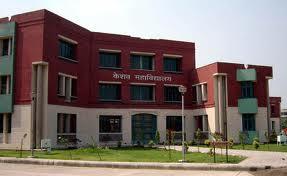 Keshav Mahavidyalaya Building