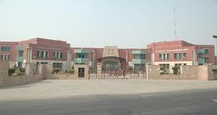 Keshav Mahavidyalaya Campus