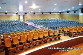 Khaja Banda Nawaz College of Engineering (KBNCE) Hall