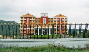 Kingston Engineering College Vellore Building