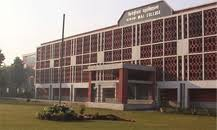 Kirori Mal College Building