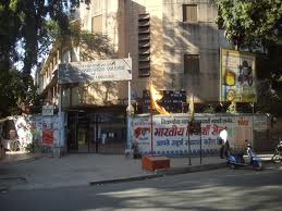 Kirti M. Doongursee College Building