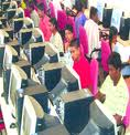 Chadalawada Ramanamma Engineering College Building