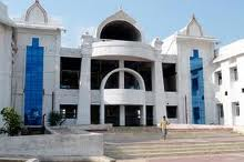 Chanakya National Law University (CNLU) Building
