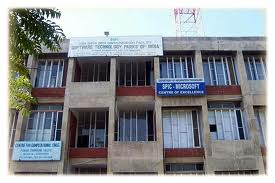 Chandigarh College of Architecture Building