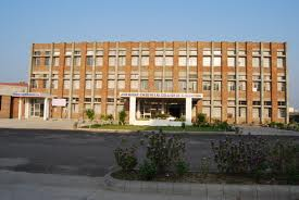 Chaudhary Devi Lal Memorial Government Engineering College Building