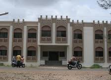 Chintamanrao Institute of Management Development & Research Building
