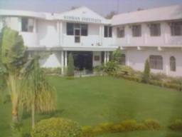 Kishan Institute of Information Technology (KIIT) Building