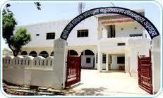 Knowledge Gurukul Institute of Business Management Building
