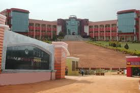 Konark Institute of Science & Technology (KIST Building