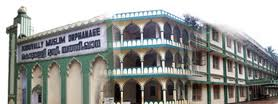 Koduvally Muslim Orphanage Teacher Training Institute Buiding