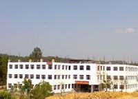 College of Engineering & Rural Technology Building
